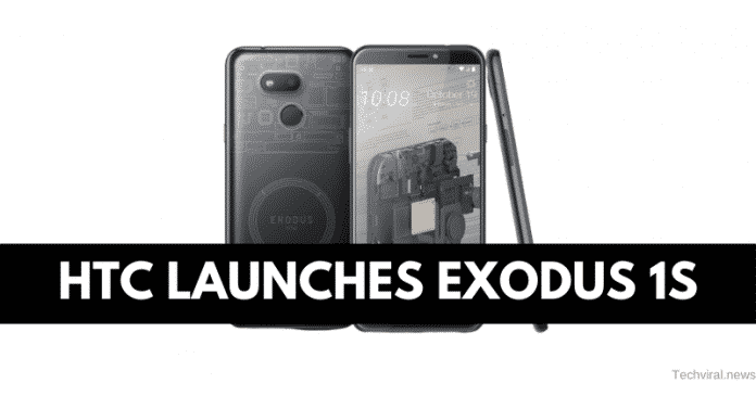 HTC Launches Exodus 1s