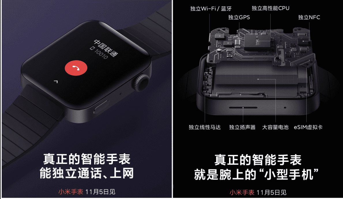 Xiaomi Mi Watch Launch Date Announced - Here is its Leaked Render