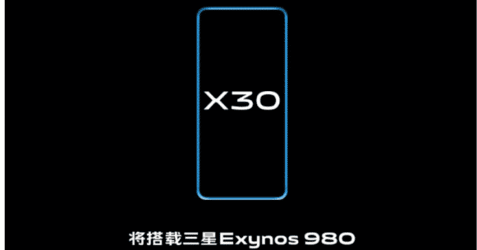 Vivo X30 Set to Launch in December With Samsung Exynos 980 5G