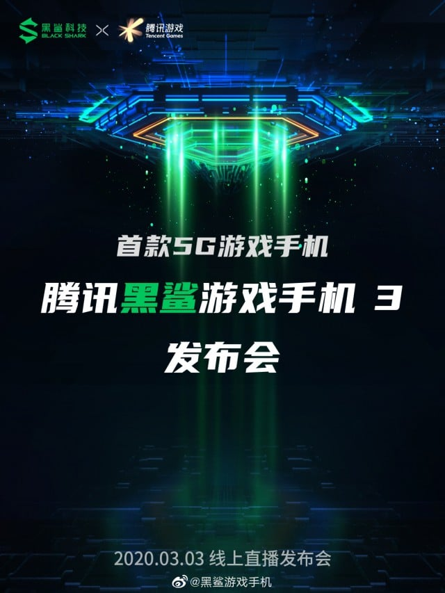 Black Shark 3 With Whopping 16GB Of RAM To Debut On March 3