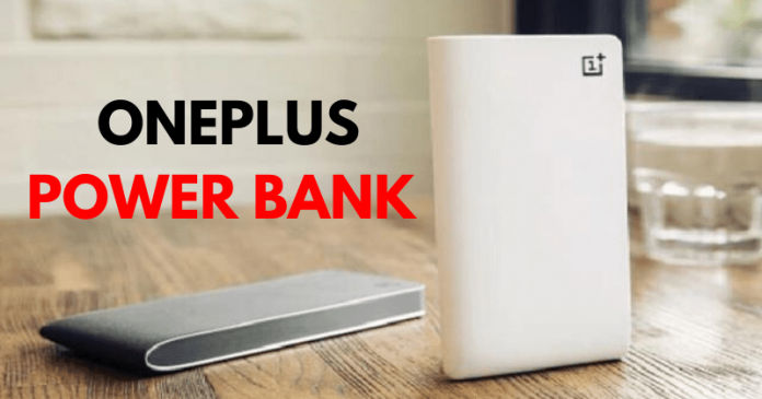 OnePlus Power Bank Could Launch Soon Along With OnePlus 8!