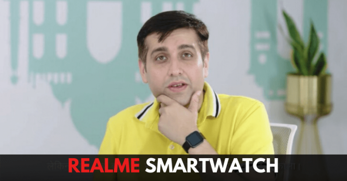 Realme Smartwatch To Launch In India Soon