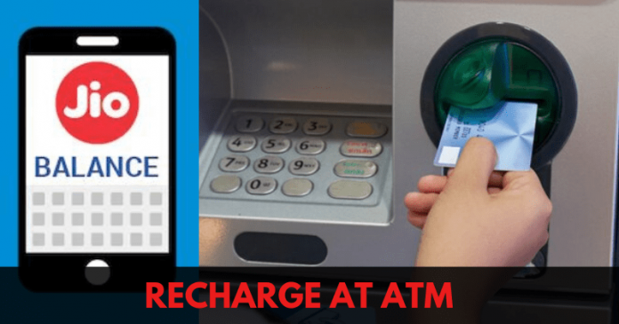 Reliance Jio Users Can Now Recharge At Bank ATM: Here's How
