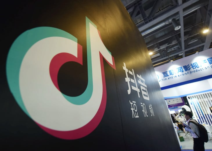 "Tiktok To Open ""Transparency Center"" In US"