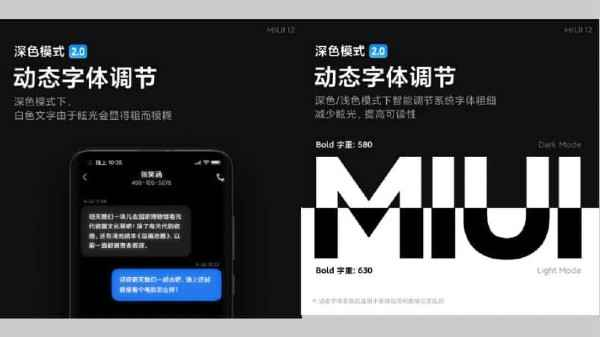 MiUi 12 Teased: It will come with Dark Mode 2.0, Smart Wallpaper