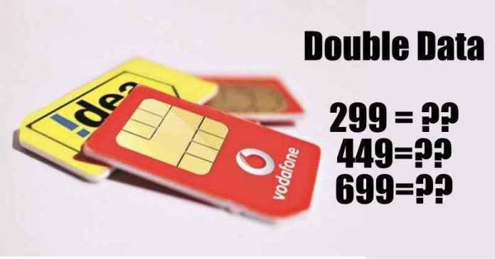 Vodafone Idea Launches Double Data Offer, Details Here